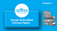 Punjab Verka Milfed Clerk Previous Papers