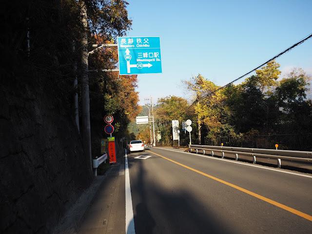 彩甲斐街道