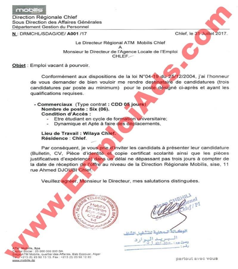 اعلان عرض عمل خاص بشركة موبيليس ولاية الشلف اوت 2017