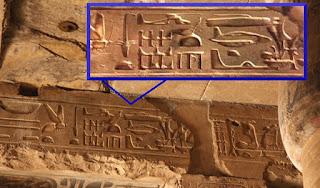 Supuesto Oopart antiguo Egipto