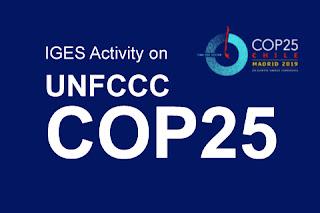 UNFCCC COP25