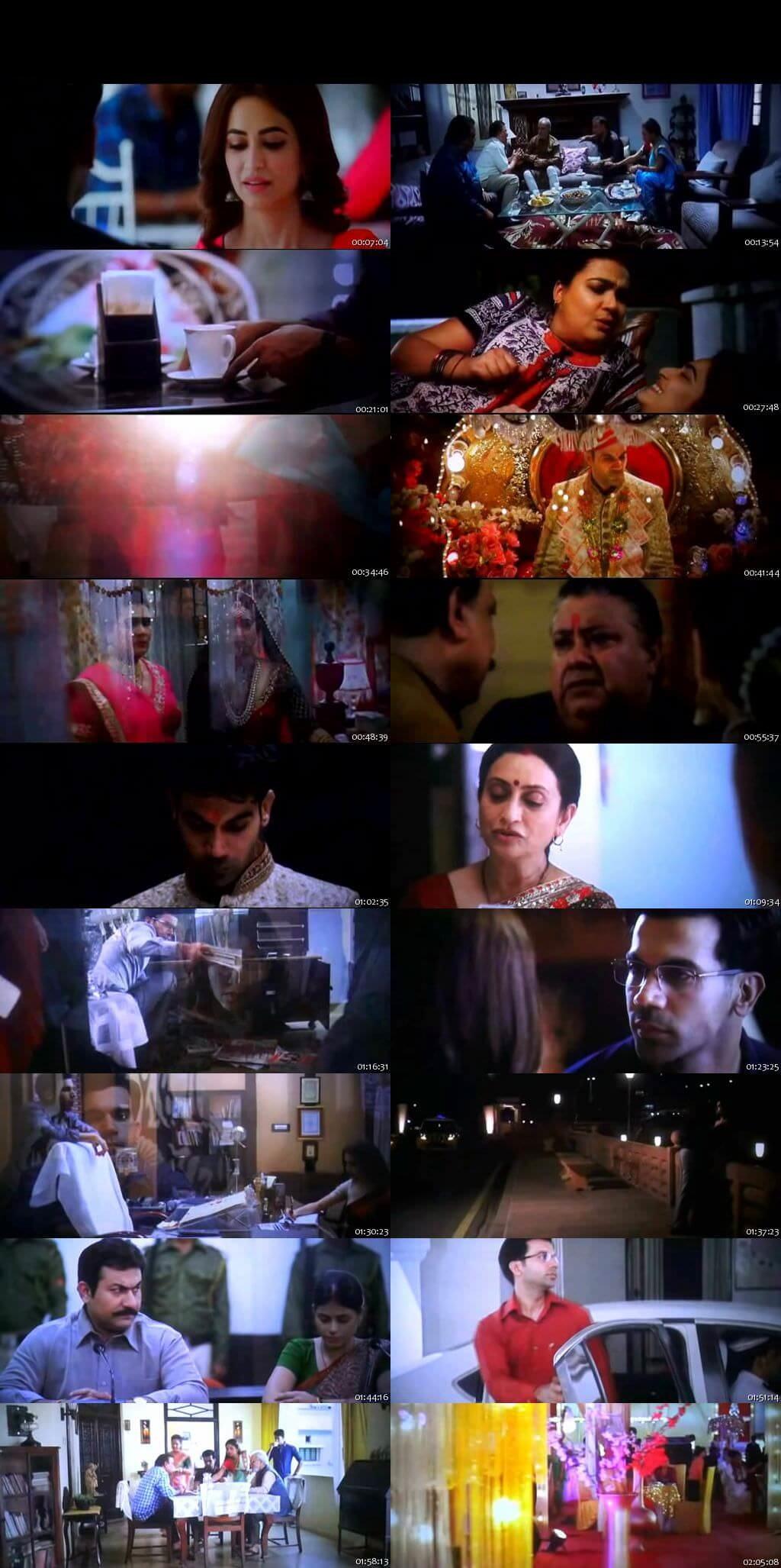 Watch Online Shaadi Mein Zaroor Aana 2017 100MB Full Movie Free Download For Mobiles PdvdRip 3GP Mp4 HEVC