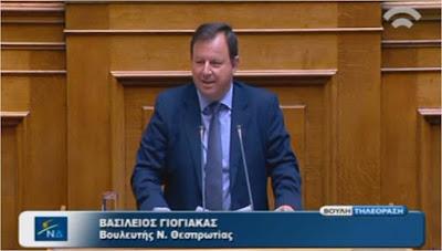 Η ομιλία Γιόγιακα στη Βουλή για τη διαφάνεια και την αξιοκρατία στη δημόσια διοίκηση (+BINTEO)