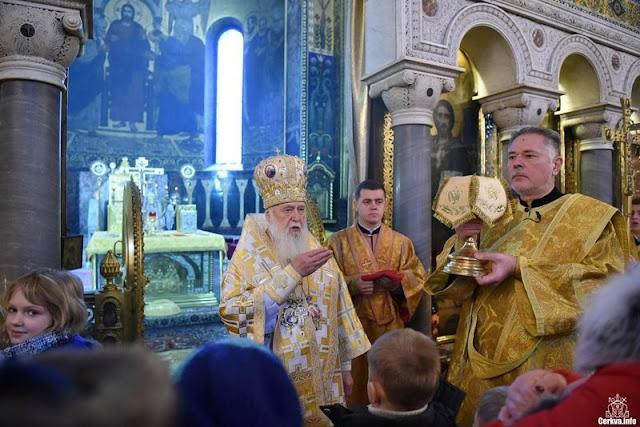 Почесний патріарх Філарет заявив, що ієрархи, які не приєднаються до нової Православної церкви України, стануть розкольниками.