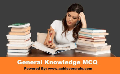General Knowledge MCQ For SSC CGL- Set 13
