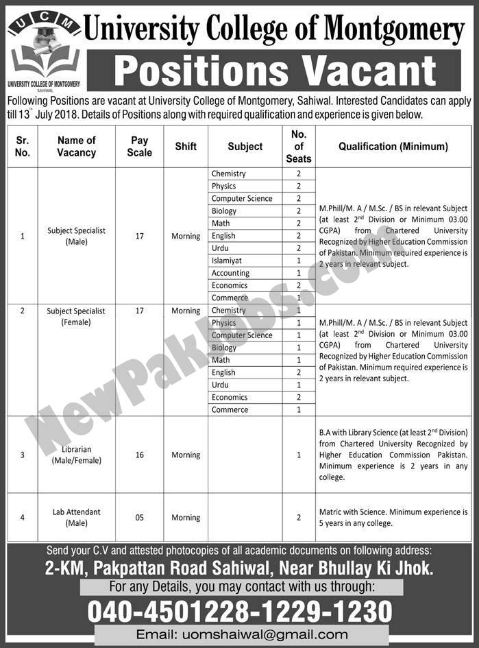 University College of Montgomery Sahiwal Latest July 2018 Jobs