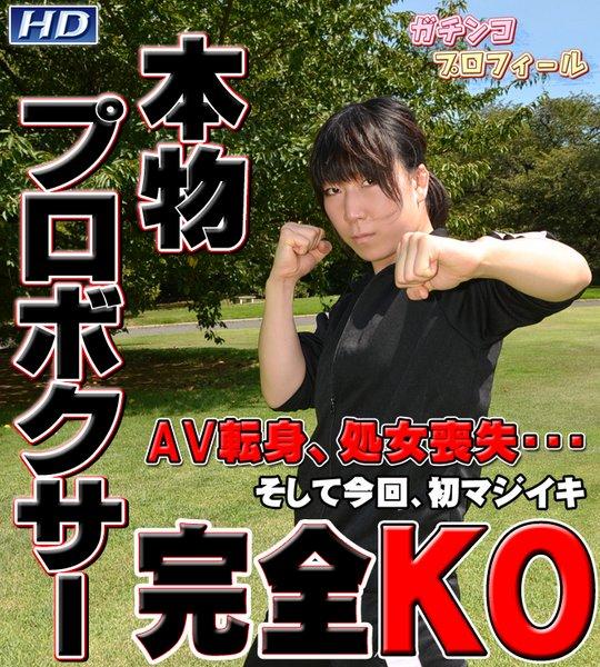 Gachinco_gachi523_AYUMU Hmtchincd gachi523 AYUMU 11250
