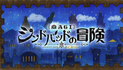 Magi: Sinbad no Bouken (TV) Subtitle Indonesia [Batch] Episode 1-12
