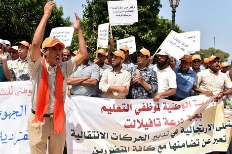 حركة انتقالية استاذ واستاذه تثير غضب واحتجاجات واسعة في المغرب