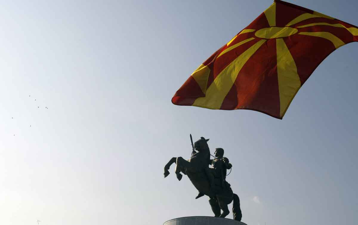 "Kanal 5: ""Republic of Upper Macedonia"" will be for all uses"