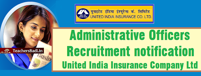 UIICL,Administrative Officers,recruitment,United India Insurance Company Ltd