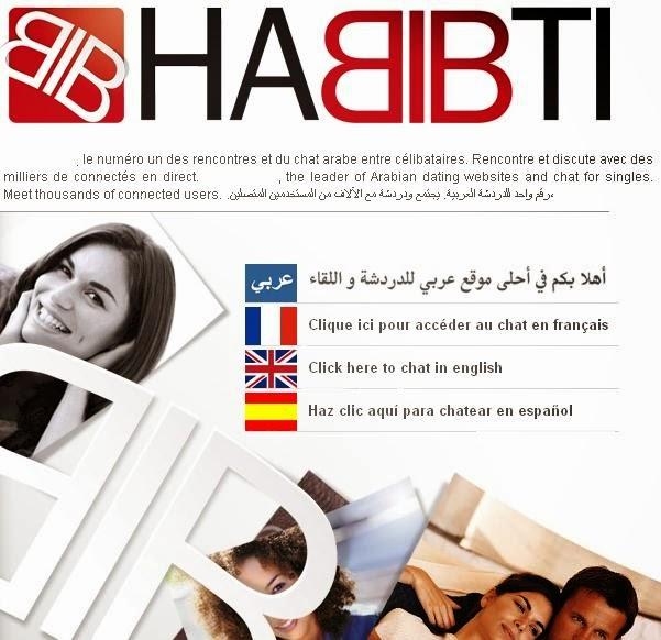 site de rencontre monde arabe