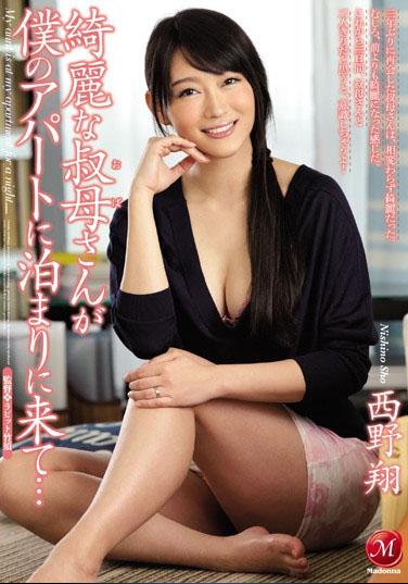[ซับไทย] Beautiful Aunt Came To Stay In My Apartment Sho Nishino