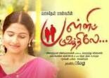 Palli Paruvathile 2017 Tamil Movie Watch Online
