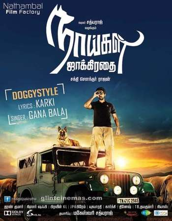 Poster Of Naaigal Jaakirathai 2014 Dual Audio 720p HDRip [Hindi - Tamil] ESubs Free Download Watch Online Worldfree4u