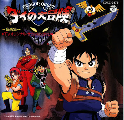 free download game dragon quest dai no daibouken for pc full version