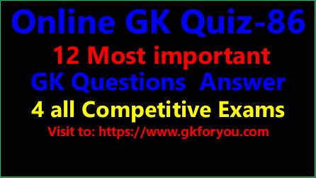 Hindi General Knowledge I Online GK Test-86