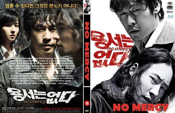 Watch Yongseoneun Eupda No Mercy 2010 Full 720pHD English Subtitle Watch Online Free
