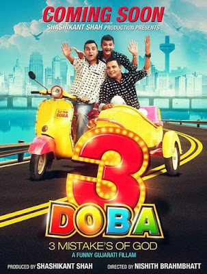 3 Doba 3 Mistakes Of God  -  Movie Star Casts, Wallpapers, Trailer, Songs & Videos