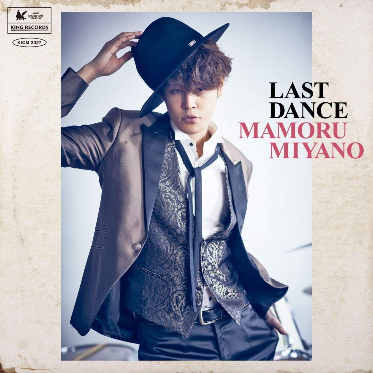 LAST DANCE – Mamoru Miyano