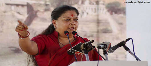 Vasundhara Government At Backfoot Amidst of All-Round Criticism