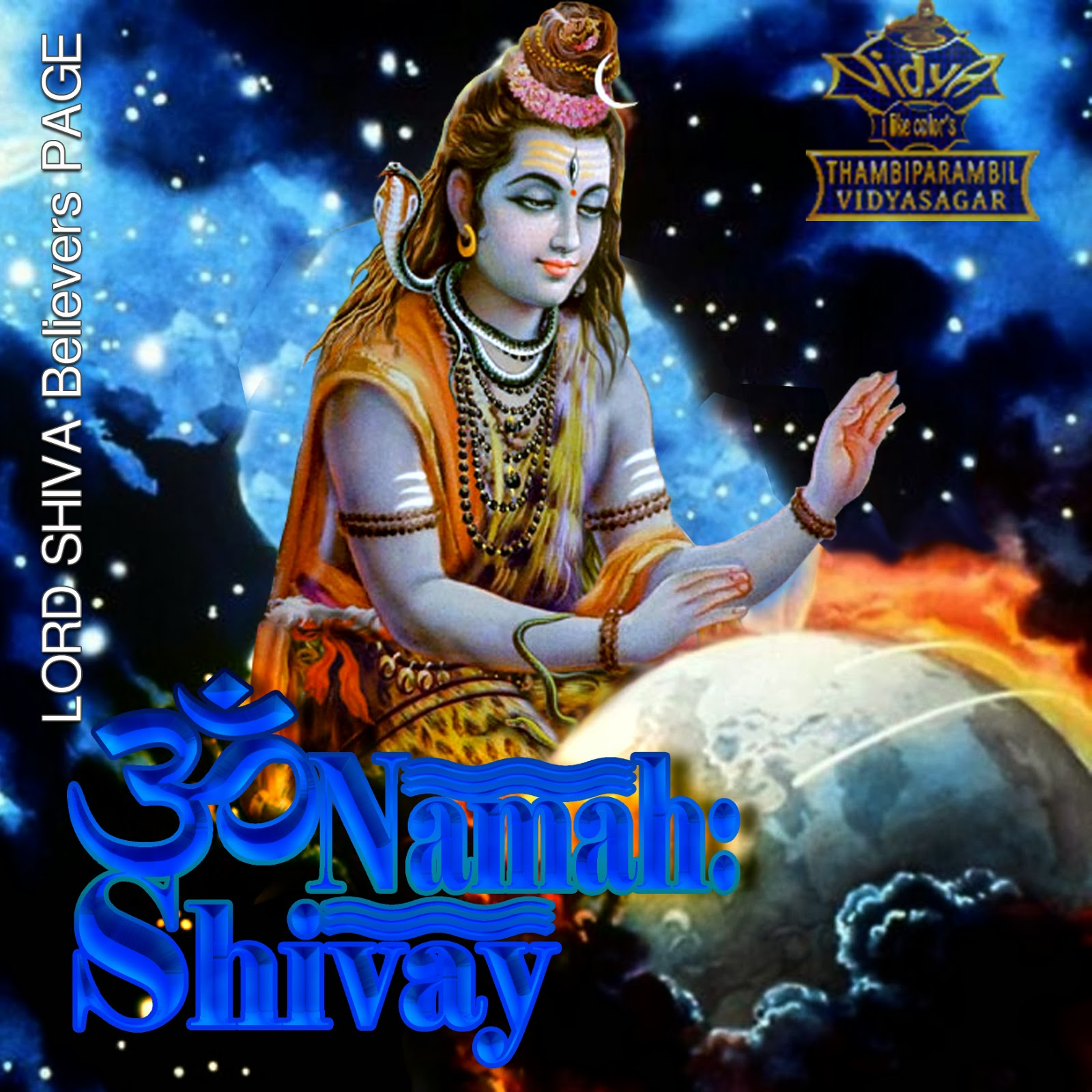 SHIVA: 2014 visit facebook-LORD SHIVA Believers PAGE