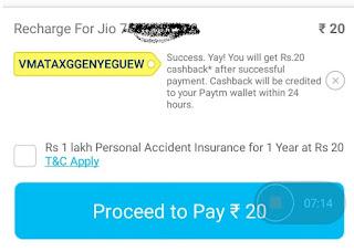 Paytm Free 100% Cashback Coupons