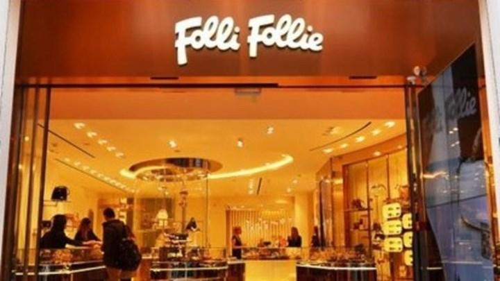 0cc8484312 Επιτάχυνση των διαπραγματεύσεων με τους πιστωτές της επιδιώκει η Folli  Follie