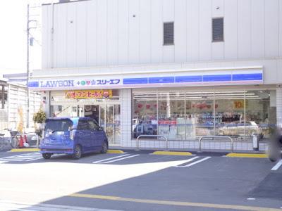 ローソン+スリーエフ逆井駅前店