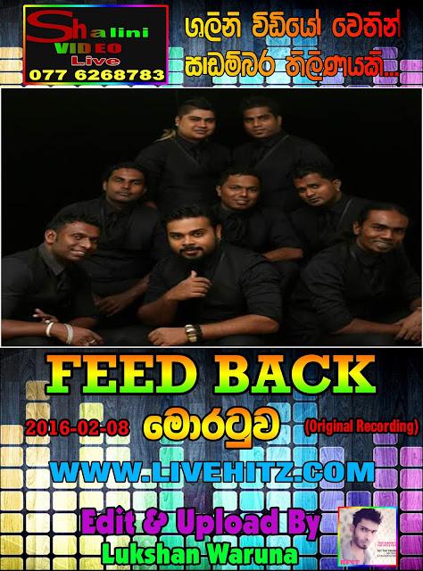 FEEDBACK LIVE IN MORATUWA 2016-02-08