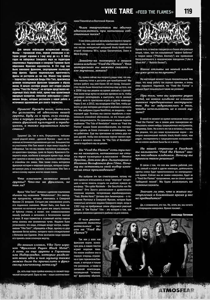 Metal Bulletin Zine: December 2016