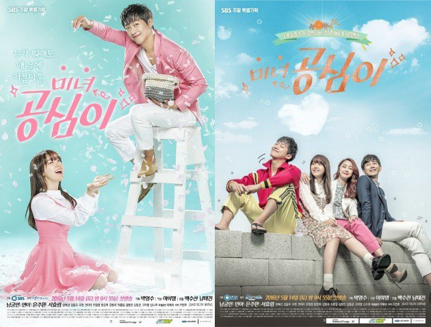 Download Drama Korea Beautiful Gong Shim Batch Subtitle Indonesia