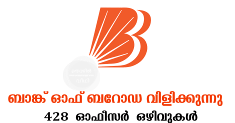 Bank of Baroda Recruitment 2017- 427 specialist officer vacancy