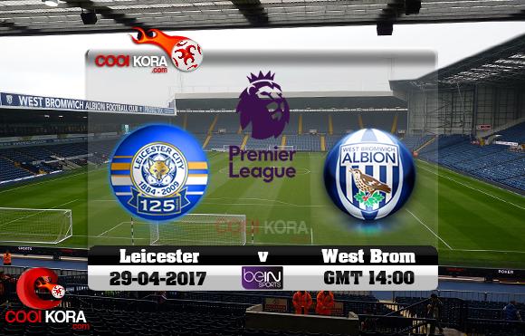 مشاهدة مباراة وست بروميتش ألبيون وليستر سيتي اليوم 29-4-2017 في الدوري الإنجليزي