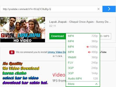 Koi video kaise download karte hai bina software ke