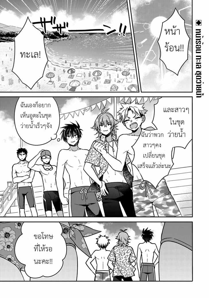 Siscon Ani to Brocon Imouto ga Shoujiki ni Nattara - หน้า 1