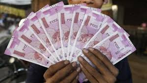 New India Money Fore 2017 Hd Photos Free Download And Beckgraund Pic