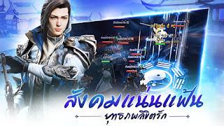 Legend of Swordman APK MOD v1.1.7 APK Terbaru 2017 Gratis Download