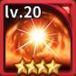 Fire Conqueror