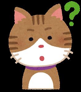 猫のイラスト「目がハート」