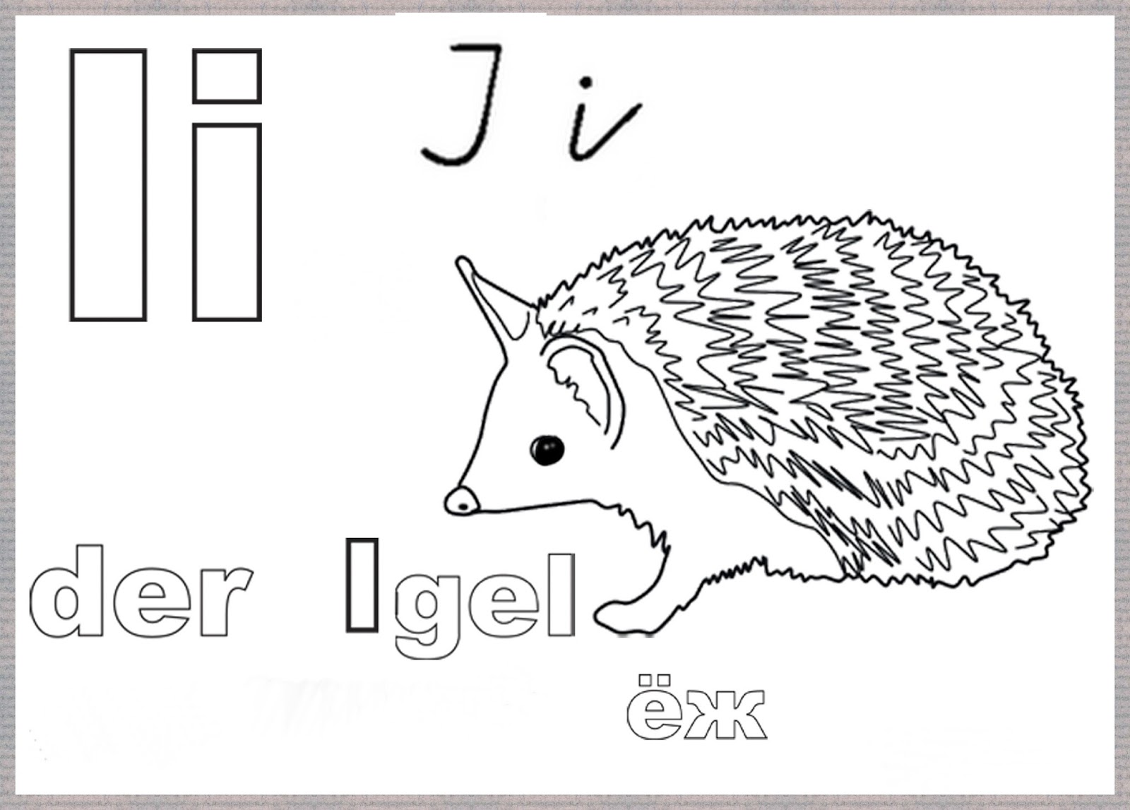 слоя алфавит немецкий раскраска всего подойдут