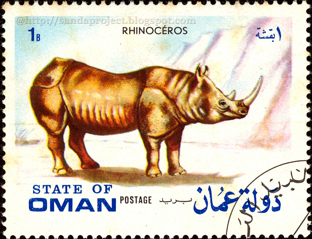 Sanda Project Stamps Collection: Wild animals (State of Oman