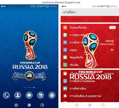Update Word CUP 2018 Theme For EMUI
