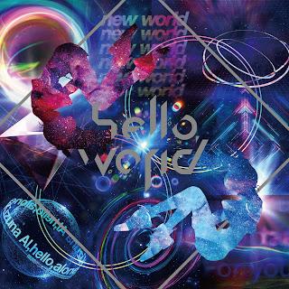 Kizuna Ai「hello, world」1st Album