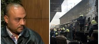 تقرير وظيفى يكشف تورط سائق قطار محطة مصر بقضية دعارة (مستند)