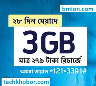 Grameenphone-GP-3GB-28days-279Tk-Internet-Offer
