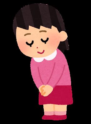 挨拶をする子供のイラスト(女の子)