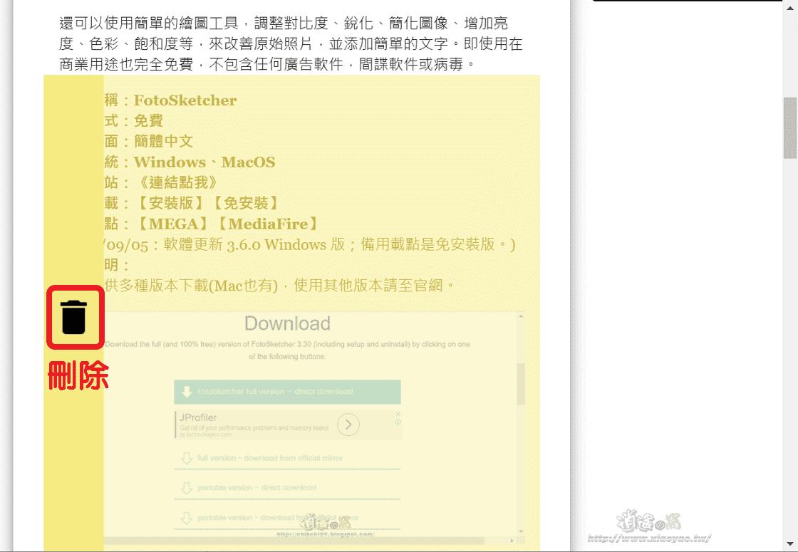 Print Friendly&PDF線上服務