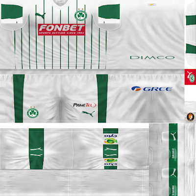 PES 6 Kits AC Omonia Nicosia Season 2018/2019 by WindowOp Kitmaker