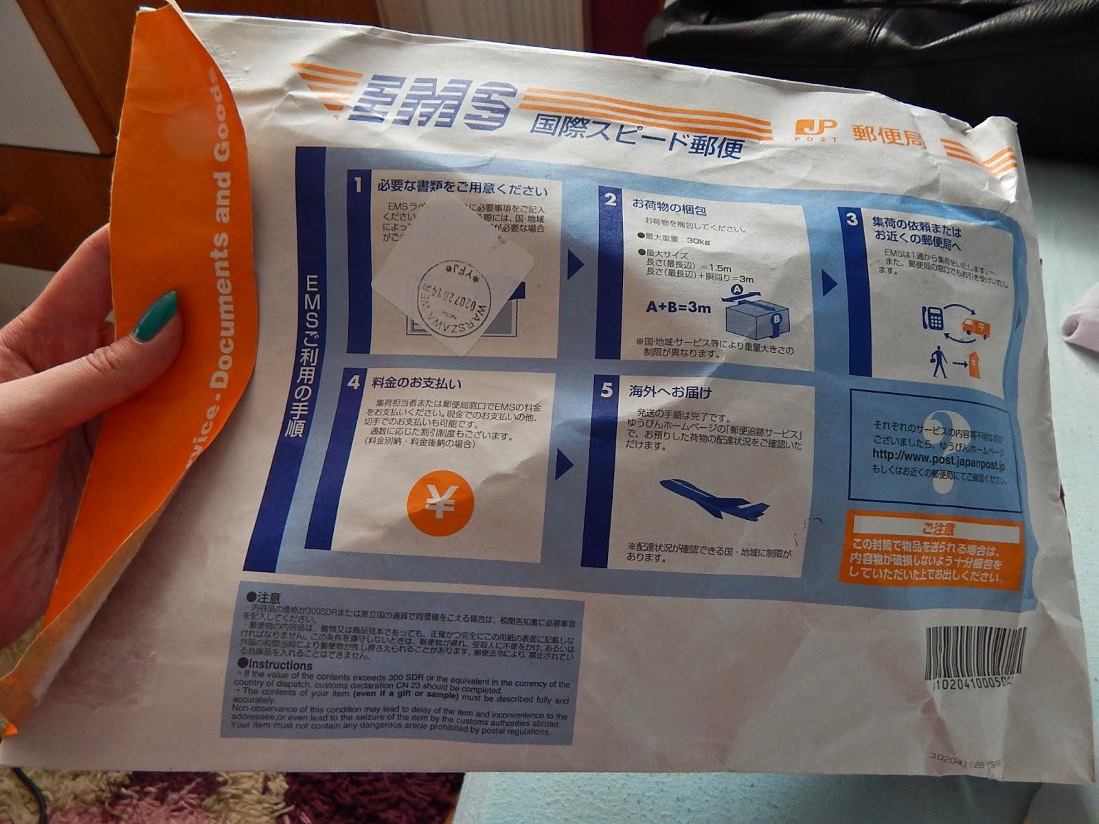 ~24 Japońska przesyłka - niespodzianka